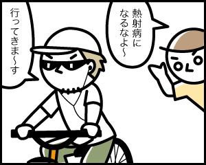 01a_56