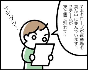 01a_6