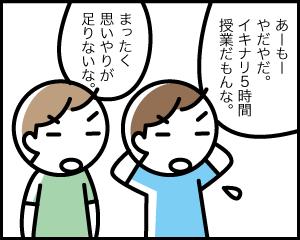 02_20190902173201