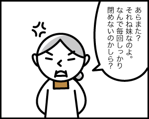 02a_20190919210801