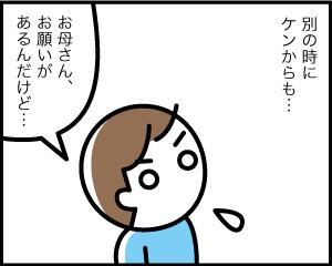 02a_21