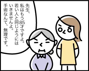 02a_23