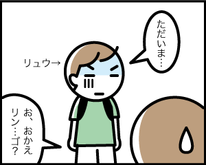 02a_29