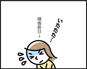 02a_33