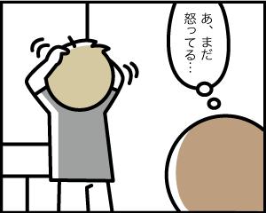 02b_1