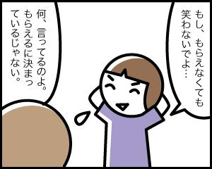 02b_16
