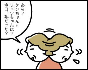 02b_20190909005301