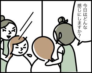 02b_5