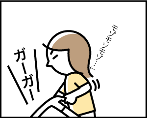03_11