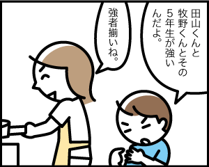 03_12