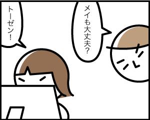 03_20190902173201