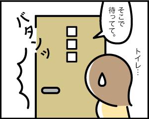 03a_13