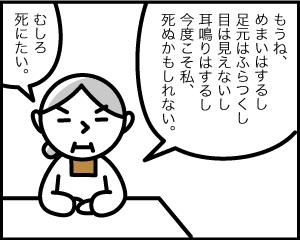 03a_14