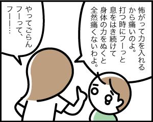 03a_15