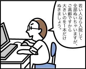 03a_18