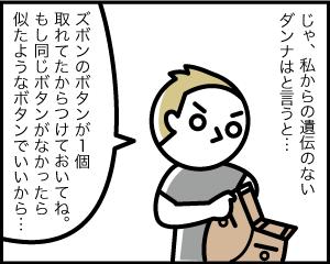 03a_19