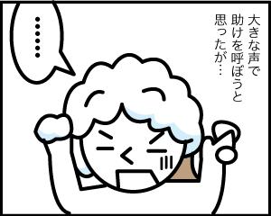 03a_20190902172202