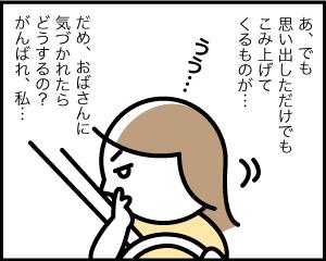 03a_22