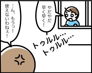 03a_23