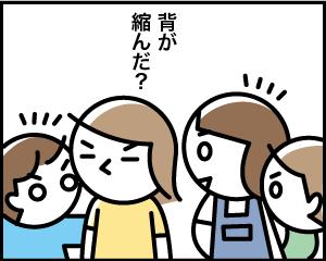 03a_27