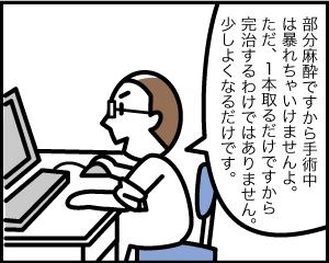 03a_29