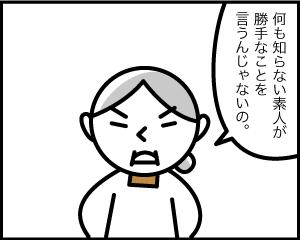 03a_9
