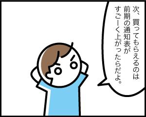 03b_16
