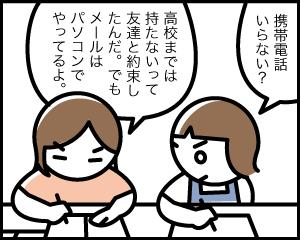 03b_17