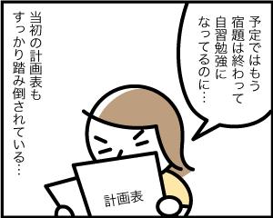 03b_19