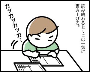 03b_20