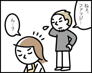 03c_1