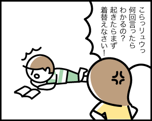 03c_2