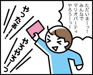 03c_20190918170401