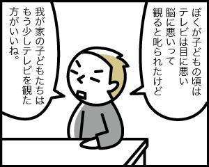 03c_20190924033201
