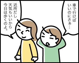 03c_20191003230301