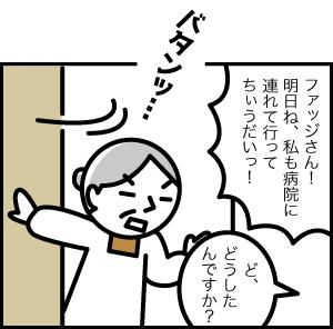 03c_5