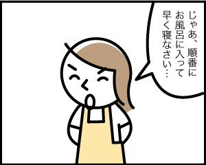04_20190902173201