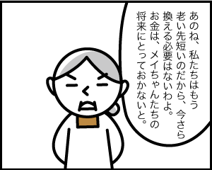 04a_20190919210801