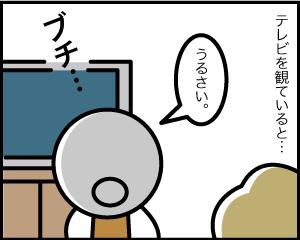 04a_5
