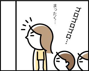 04a_8