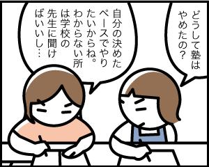 04b_19