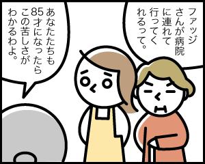 04b_9