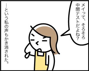 04c_20190923024201