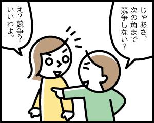 04c_20191003230301