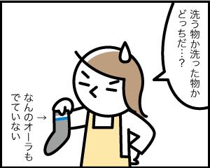05_20190919211501