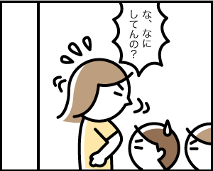 05a_6