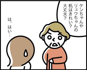 05b_1