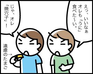 05b_10