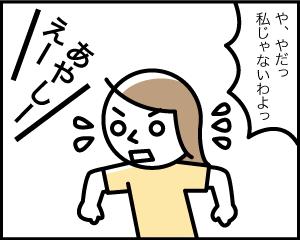 05b_13