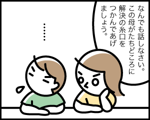 05b_18